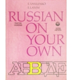 Russian on your own: Practice Exercises